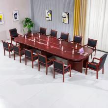 昊丰3米会议桌HF-306