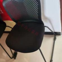 昊丰HF-2194椅子