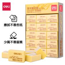 得力(deli) 小号4B黄色美术橡皮擦 7534 单块