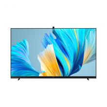 华为智慧屏 V75 2021款 75英寸超薄全面屏4K液晶电视机 帝瓦雷影院声场 鸿蒙HarmonyOS HD75THAA