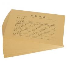 用友 凭证封面Z010128  25张/包(连体)