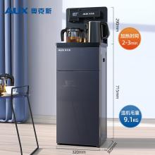 奥克斯(AUX)茶吧机  智能遥控温热型立式饮水机  冷热多用型YCB-Q