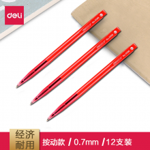 得力(deli)按动式12支圆珠笔  0.7mm 红色 6506 12支