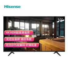 海信(Hisense)50H55E 50英寸 超高清4K网络智能液晶 平板电视机 工程定制