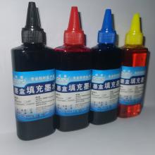 欧普 XP-245墨水 适用EPSON XP245连供墨水 四色套装