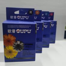 欧普 墨盒7110墨水 适用惠普932/933HP7510/7612 打印机HP7512 黑彩套装