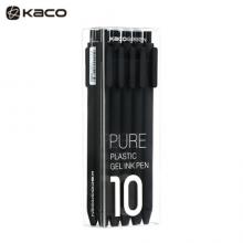 KACO PURE书源彩色中性笔0.5磨砂笔杆 黑芯10支/盒(笔杆颜色10色随机发)