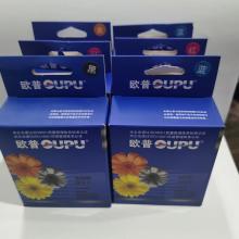 欧普 PGI850/CLI851墨盒 适用于佳能IP7200 8700 MG7500 5500 7100 IX6700 6800墨盒 5色套装