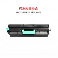欧普联想 LTX381粉盒 适用于LJ6700打印机
