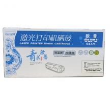 欧普青花 联想2441 硒鼓+粉盒 适用LJ2400LJ2600D M74007450F7600D  粉盒+鼓架