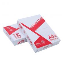 app鸿图a4打印纸复印纸70g克包公用纸5包装一箱500张/包批发 a4 70g 5包装一箱