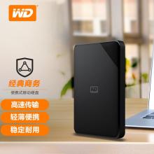 西部数据(WD) 2TB USB3.0 移动硬盘  WDBEPK0020BBK