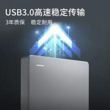 希捷(Seagate) 移动硬盘 2TB USB3.0  2.5英寸 STJL2000400