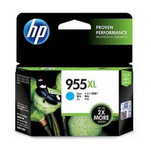 惠普(HP)L0S63AA 高容量青色墨盒 955XL (适用7740/8210/8216/8710/8720/8730机型)约1600页