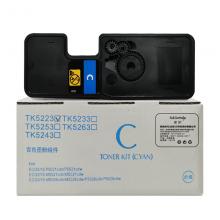 盈佳YJ KY-TK5223兰粉(带芯片)-1.2K 适用于:京瓷Kyocera ECOSYS P5021cdn/P5021cdW