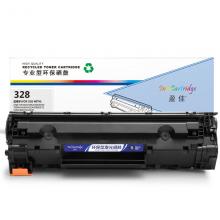 盈佳YJ CN-CRG328/326黑鼓(带芯片) 适用于:佳能Canon 328 iC MF4752 4720w 4570dn
