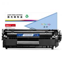 盈佳YJ Q2612A/303易加粉 黑鼓 适用:惠普HP laserjet M1005 MFP/1010/1012/1015/1018/1020/1022-企业版