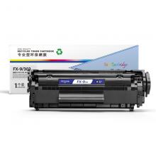 盈佳YJ CN-FX9/303黑鼓 适用于:佳能Canon FAX-L100 FAX-L120 FAX-L140 FAX-L160 ICMF4120 ICMF4150