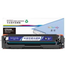 盈佳YJ CF510A(204A)黑鼓(带芯片) 适用于:惠普HP LaserJetProM154a M154nw M180、n、nw 、fw 企业版