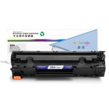 盈佳YJ CC388A黑鼓(带芯片) 适用于:惠普HP P1007 P1008 1106 1108