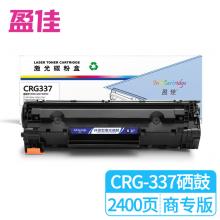 盈佳CRG-337硒鼓 适用佳能MF243d 246dn MF232w 236n MF249dw 233n 223d MF227dw MF221d MF217w-商专版