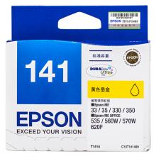 爱普生(Epson)T1414 黄色墨盒 C13T141480(适用ME33 35 330 350 560W 570W)