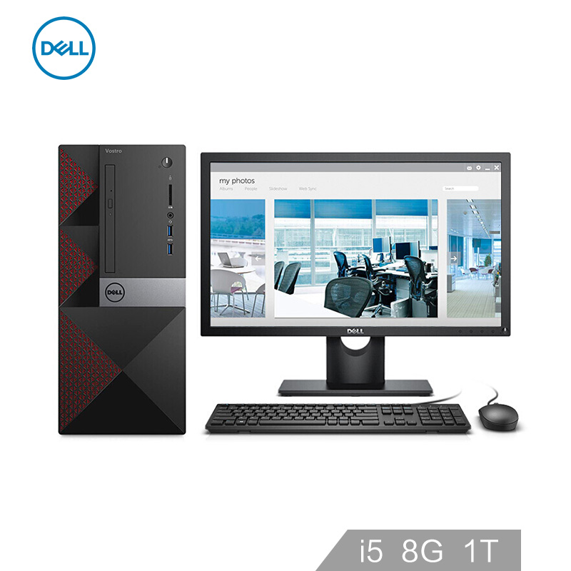 戴尔(DELL)成就商用台式电脑整机(i5-6400 8G 1T 2G独显 DVD三年
