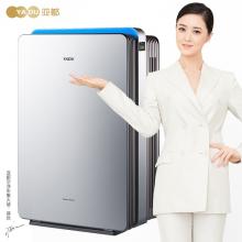 亚都(YADU)空气净化器 净化器家用 除甲醛 KJ550F-S5Plus双面