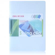 得力5546装订夹旋转报告夹A4透明文件夹资料夹会议夹分类夹收纳夹(蓝)10个装