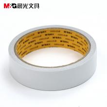 晨光(M&G)文具双面胶 高粘性棉纸胶带 学生/办公通用双面胶带24mm*10y(9.14m/卷) AJD97351