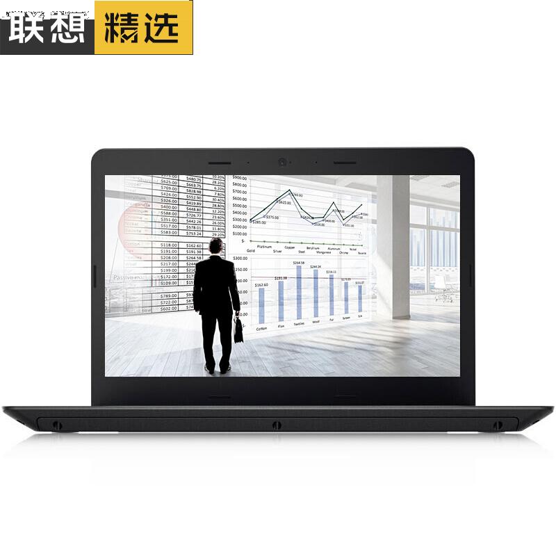 ThinkPad联想E470【20H1A01PCD】14英寸笔记本电脑手提轻薄商务