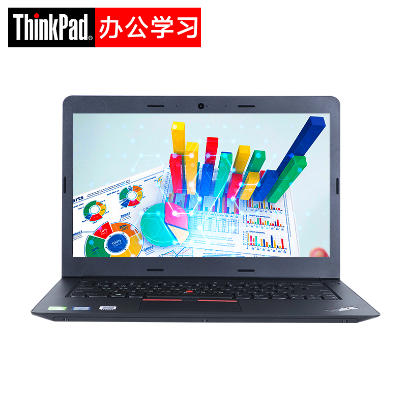 ThinkPad 联想 E470 14英寸商务轻薄便携笔记本电脑i5-7200U/16G
