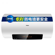 海尔(Haier)60升电热水器 5倍增容速热遥控预约 一级能效节能 2.0安全防电墙EC6003-
