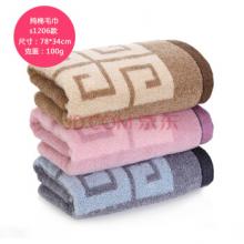 金号纯棉毛巾 提缎花式线 纯棉家用洗脸巾 面巾毛巾 S1206 72*34cm