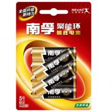 南孚(NANFU) 聚能环5号碱性电池/盒