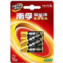 南孚(NANFU) 聚能环7号碱性电池 6粒装