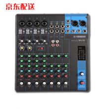 YAMAHA/雅馬哈MG16XU調音臺多路控制帶效果16通道調音臺