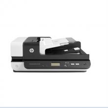 惠普(hp) 惠普HP 7500扫描仪