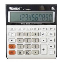 晨光双电源金属面板计算器太阳能计算机 财务办公大按键计算器ADG98183