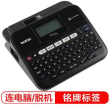 兄弟(brother)PT-D450 桌面式 標準型標簽打印機