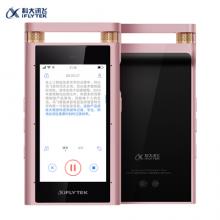 科大讯飞 智能录音笔SR701 32G