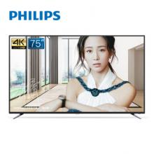 飞利浦(PHILIPS)75PUF6393/T3 75英寸液晶电视机 4K超高清(含挂架安装)