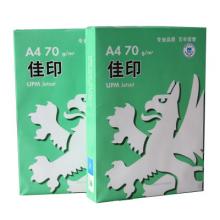 佳印复印纸A4/80G  5包/箱