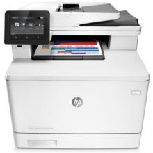 惠普(HP)M377dw 专业级彩色激光多功能一体机 (激光打印 复印 扫描)三合一连接自动双打