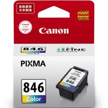 通用耗材 佳能(Canon) CI-846 彩色墨盒