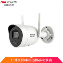办公海康威视监控摄像头双天线无线WIFI 1080P内置128g内存卡卡 E22H-IW 4mm焦距