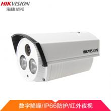 办公海康威视摄像头 高清模拟监控器950线红外50米 监控设备DS-2CE16F5P-IT5 6MM