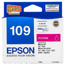 爱普生(Epson)T1093洋红色墨盒 C13T109380(适用ME30/300/360/510/600F/650FN/700FW)