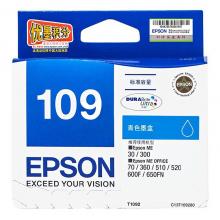通用耗材 爱普生 T1092 墨盒 青