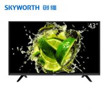 创维43X6 43英寸10核窄边高清 人工智能 网络WIFI 卧室液晶平板电视机